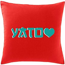 Hippowarehouse Yato Printed bedroom accessory