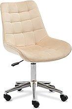 Hironpal Cubi Velvet Swivel Chair, Armless Desk