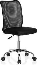 hjh OFFICE, 685968, Childrens Desk Chair, swivel