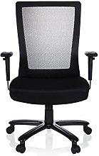 hjh OFFICE 738010 office chair XXL EXTENDER