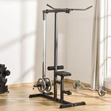 HOMCOM Exercise Pulley Machine Power Tower with