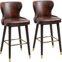 HOMCOM PU Leather Upholstered Set-of-2 Bar Chairs