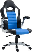 HOMCOM Racing Office Chair PU Leather Bucket