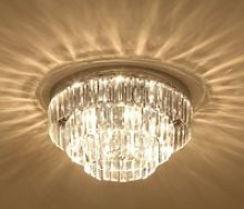 HOMCOM Round Crystal Ceiling Lamp 7 Lights