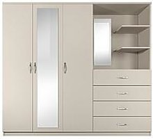 Home Essentials - Peru 3 Door, 4 Drawer Mirrored
