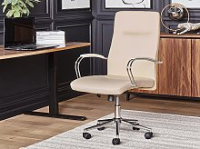 Home Office Chair Faux Leather Beige Adjustable