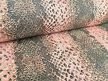 HomeBuy CORAL SNAKE Skin Digital Curtain