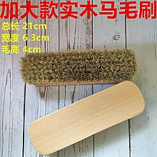 Horsehair Shoe Brush Horsehair Brush Suede Suede