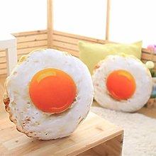 HUAAT Simulation Stuffed Cotton Flabby Fried Egg