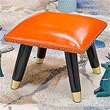 HURE Small Footstool Leather Ottoman Footstool