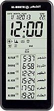 HXZB Digital Islamic Clock Muslim Gift Alarm Azan