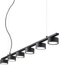 Ideal Lux Lighting - Ideal Lux MINOR - Indoor 6