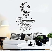 Islam Alla Vinyl Wall Sticker Muslim Eid Murabak
