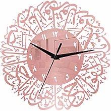 Islamic Calligraphy Wall Clock, Minimalist Modern