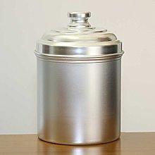 Italo Ottinetti Dull Aluminium Canister 13 cm,