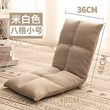 ito Lazy sofa bedroom small cute bed back chair