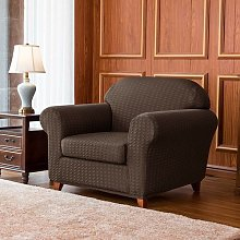 Jacquard Spandex Stretch Box Cushion Armchair