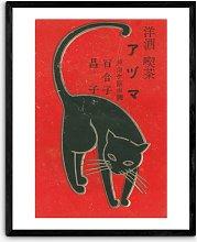 Jane McDevitt - 'Cat' Matchbox Label