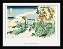 Japanese Art Hokusai the Hanging Cloud Framed Print