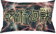 Jujutsu Kaisen1pc Room, Sofa Pillowcase, Rectangle