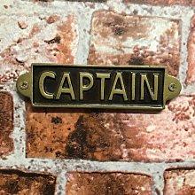 Kahler Captain Door Sign Sol 72 Outdoor