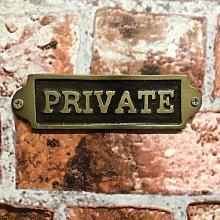 Kahn Private Door Sign Sol 72 Outdoor