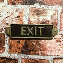 Kammerer Exit Door Sign Sol 72 Outdoor