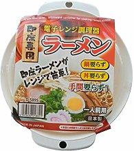 Kantan Microwave Instant Ramen Cooker, Plastic,