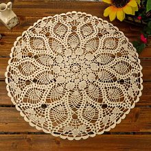 kilofly Handmade Crochet Cotton Lace Table Sofa