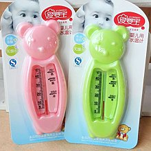 Kineca Bath Thermometer for Newborn Small Bear
