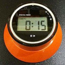 Kitchen Timer Digital Magnetic, Stopwatch Egg