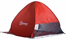 Kitt 2 Person Tent Sol 72 Outdoor Colour: Red