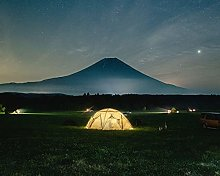 Kpoiuy Camping Tent Mountains Night Glow