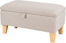 Large Beige Footstool Storage Box Unit Bench Chair Ottoman Pouffe Seat Foot Rest Stool