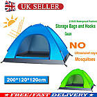 Large Pop Up Tent Automatic 1-4 Man Person Family