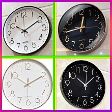 Large Rectangular Wall Clock - Classic 33cm Silent