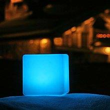LED Cube Stool Chair Seat Table Light Floor Lamp