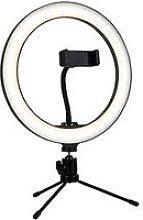 Led Selfie Tripod Lamp