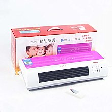 LIANGJIE Small Air Conditioner For Wall-Mounted