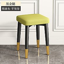 Light Luxury Back-to-back Dining Chairs Home Can