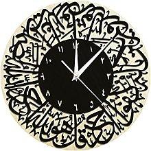LIMN Quranic Calligraphy Wooden Wall Clock Surah