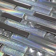 Linea Diamond Glass Mirror Stripes Mosaic Tiles
