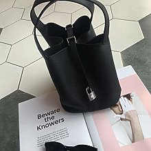 Litchi Pattern Single Shoulder Bag Top Bucket Bag