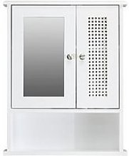 Lloyd Pascal Caspian Mirrored Wall Cabinet- White