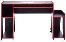Lloyd Pascal Horizon 5 Gaming Desk - Black/Red