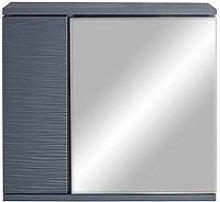 Lloyd Pascal Wave Mirrored Bathroom Wall Cabinet -