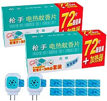 Love Home Mosquito Insect Repellent 2 Travel Plugs