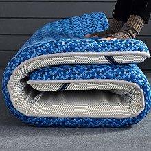 LoveHouse Futon Mattress topper,Cotton Tatami