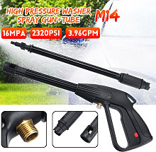 M14 High Pressure Washer Spray Gun Car Wash