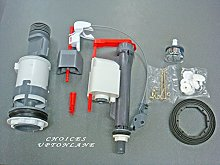 MACDEE WIRQUIN Cistern SPARES Pack (Complete